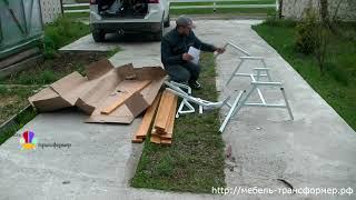 Распаковка и сборка скамейка трансформер для дачи. Мебель- трансформер.рф