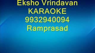 Toke Niye Ghurte Jabo Akso brindaban karaoke 9932940094