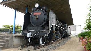 国鉄860形蒸気機関車 - JGR Clas...