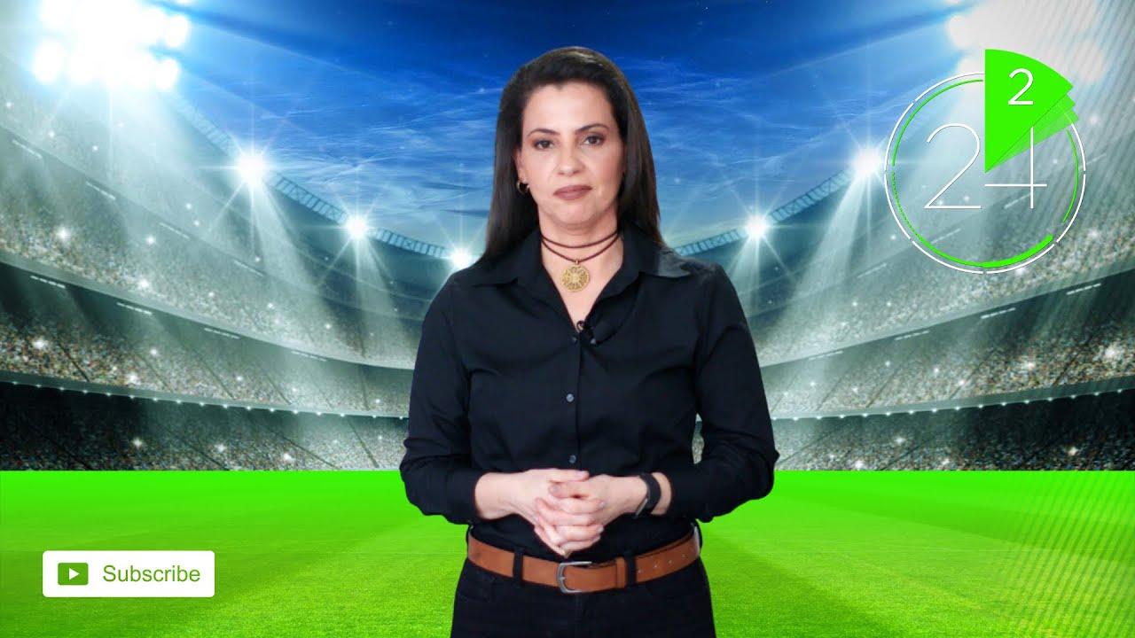 أخبار الرياضة في دقيقتين  - نشر قبل 11 ساعة