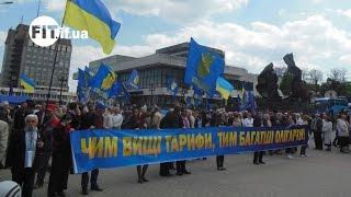 Франківці вийшли на марш проти високим тарифам уряду Яценюка(FIT.IF.UA повідомляє, що 3 травня в Івано-Франківську відбулася загальнообласна протестна акція проти підвищен..., 2015-05-03T22:27:47.000Z)