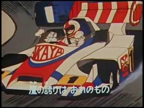 Grand Prix  Japonés