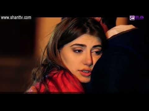 Էլենի օրագիրը/Eleni Oragir - Սերիա 67