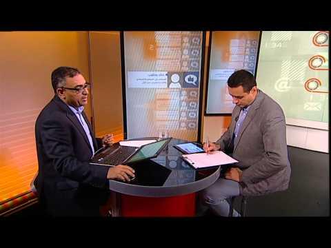 BBC عربية: نقطة حوار