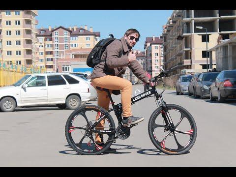 Велосипед LAND ROVER