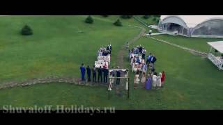 Свадьба на природе от Shuvaloff Holidays