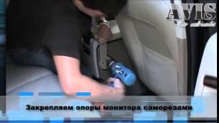 Монитор на подлокотник автомобиля AVIS