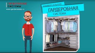Гардеробная система, ниши, гардеробные комнаты, прихожие(Наша группа в вк: https://vk.com/garderobnaya_spb Наш инстаграм: http://www.instagram.com/garderobnaya.spb/ Мы предлагаем гардеробную систем..., 2016-08-02T08:06:16.000Z)