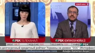 Обострение ситуации в Крыму,Симферополь,Захват,Аэропорта,Митинг,Россия,Путин