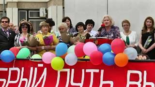 Визитка школы № 8 г. Севастополь