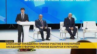 Лукашенко и Зеленский: сотрудничество двух стран не направлено против третьей стороны