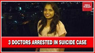 3 Doctors Arrested For Alleged Harassment In Payal Tadvi's Suicide Case In Mumbai