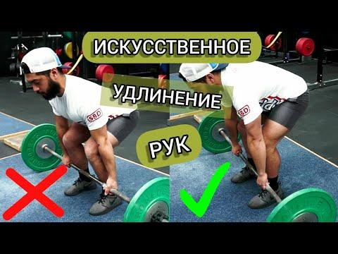 СТАНОВАЯ ТЯГА: МОЯ ЛЮБИМАЯ ФИШКА (Rus The Power Nation) | Классика и Сумо