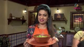 Vurlagadda Menthi Pappu  Indian Kitchen  7th January 2019  Full Episode  ETV Abhiruchi