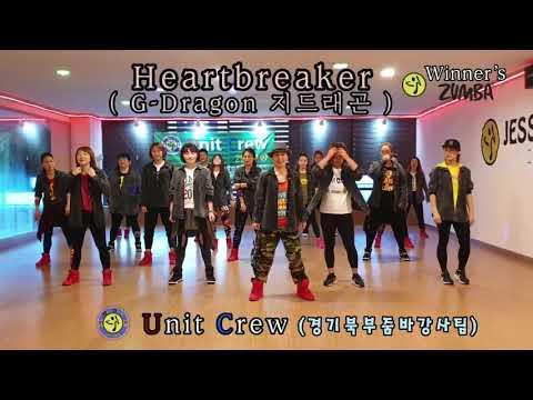 Winner's ZUMBA / Heartbreaker ( G-Dragon 지드래곤 ) K-Pop / Choreo By Winner 정소진 / With Unit Crew