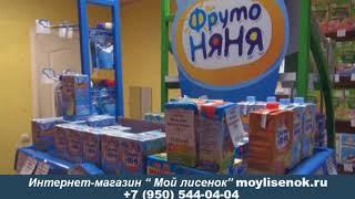 Магазин «Мой лисёнок» в Верхней Салде