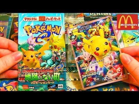 Ouverture d'un Booster Pokémon McDonald's & Pikachu Full Art Battle Festa 2015 !