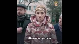 Польская социальная реклама