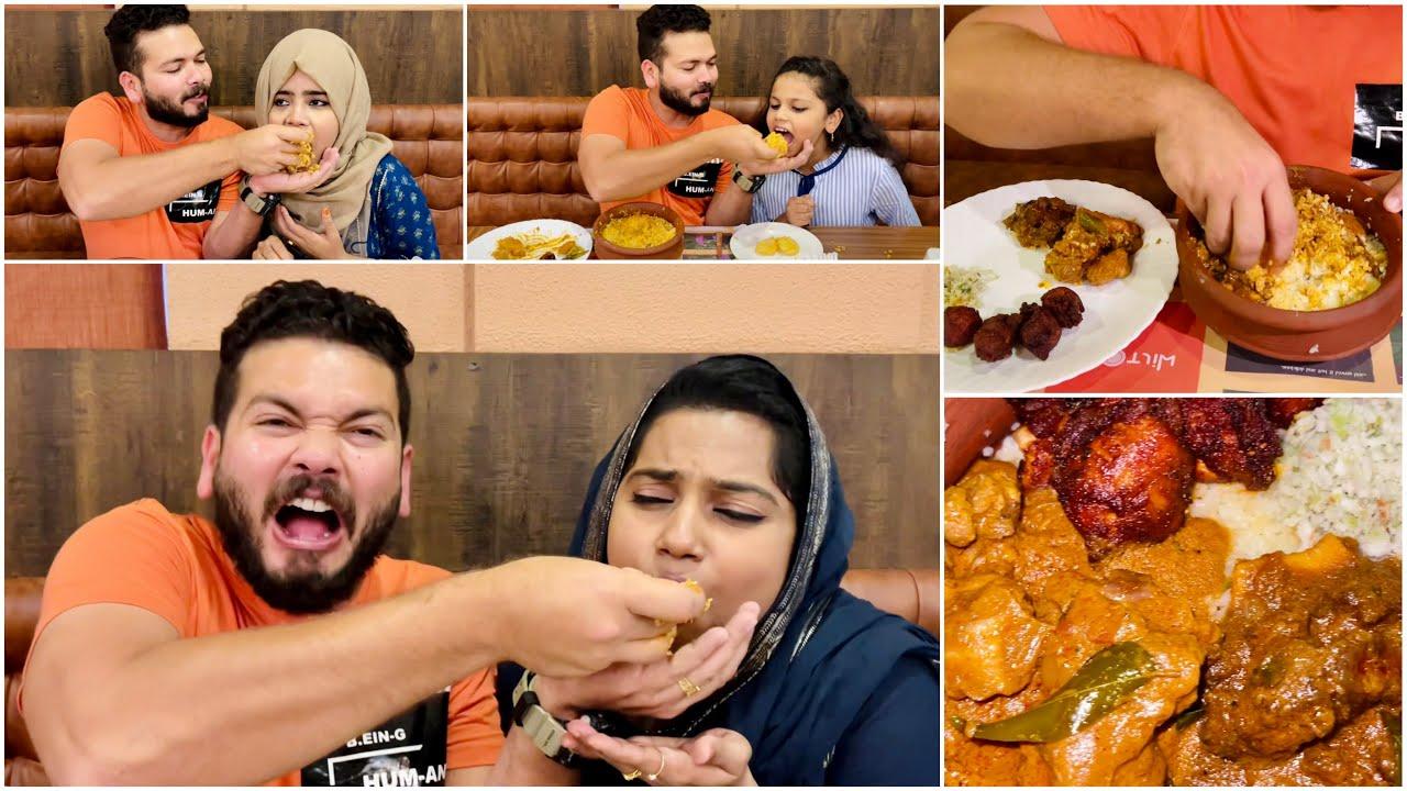 കല്ല്യാണച്ചോറ് തിന്നാനുള്ള ആക്രാന്തം 😋Wilton Restaurant,Wayanad | Suhana | Basheer Bashi | Mashura