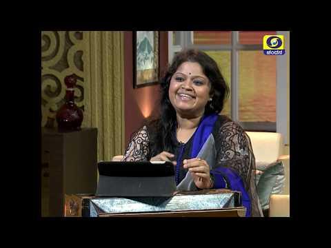 Singer Sangeeta Katti (Kulkarni) in Shubhodaya Karnataka | DD Chandana
