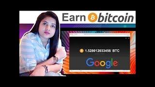 Earn More than 1 BTC   Mine Free Bitcoin