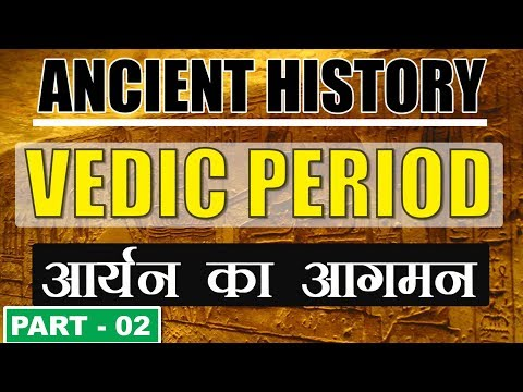 Vedic Period | Ancient Indian History | SSC SPECIAL | Part - 02