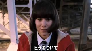2013年8月21日TSUTAYAにてレンタル開始! 15歳の妄想思春期を爽やかさと...