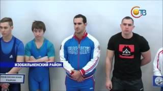 Ставропольские тяжёлоатлеты   участники летних Олимпийских игр в Рио де Жанейро