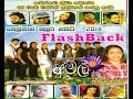 Download Video Flash Back - Live At Habarakada 2014 - Full Show - WWW.AMALTV.COM MP4,  Mp3,  Flv, 3GP & WebM gratis