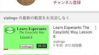 サバイバルエスペラント語 78