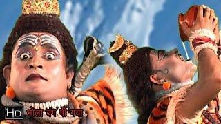 bhola bhang pi gaya भोला भंग पी गया shiv bhajan