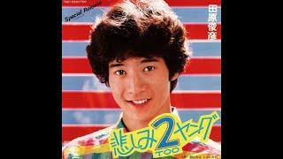 0:00 恋=Do! 3:14 空とぶハート 6:18 ブギ浮ぎI LOVE YOU 9:32 センチ...