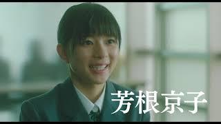 映画『今日も嫌がらせ弁当』は2019年6月より全国で公開! 監督・脚本:...