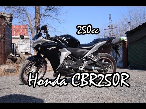 Honda CBR250R 2013 Обзор мотоцикла. Review.