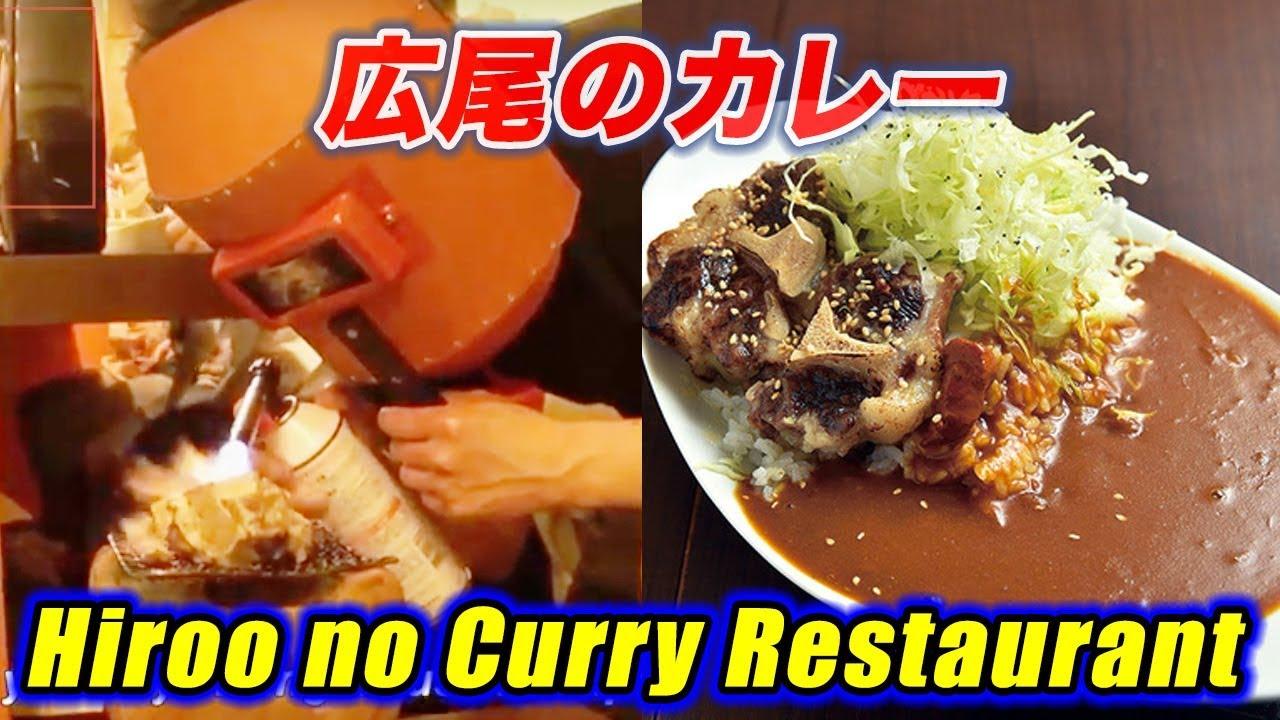 how to make japanese curry like hanaichi