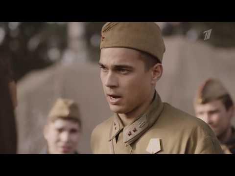 Крепкая броня (2020, Первый канал) – трейлер