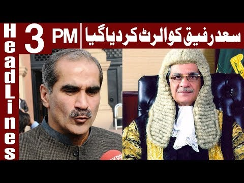 Chief Justice Alert The Saad Rafique - Headlines 3PM - 22 April 2018 | Express News