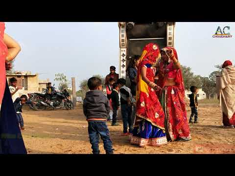New Shekhawati Marriage Dance Performence 2019 / New Rajasthani Wedding Dance Video /Alka Choudhary