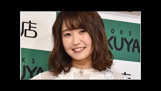 SKE48惣田紗莉渚、メンバーの裏話を告白「ちょっと飲んだだけで……」