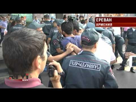 В Армении задержаны активисты движения