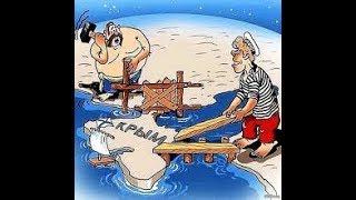 Возвращение Крыма или мощь стратегического мышления.