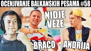 OCENJIVANJE BALKANSKIH PESAMA - BRACO GAJIĆ x ANDRIJA JO - NIDJE VEZE