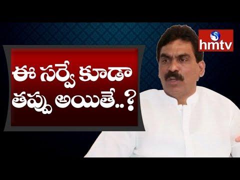 Lagadapati Rajagopal Press Meet Survey on AP  Elections 2019   hmtv