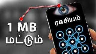 10 ரகசிய APPS 1MB குல் | Top 10 Secret Apps on Playstore
