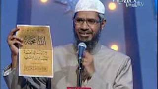 Media Aur Islam Jung Ya Amn Part 11
