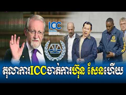 Cambodia News 2018 | RFA Khmer Radio 2018 | Cambodia Hot News | Night, On Wednesday 11 April 2018
