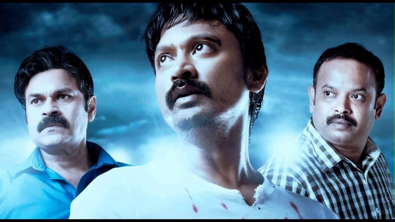 vizhithiru (2017) tamilrockers