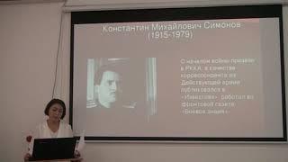 «Литература периода Великой Отечественной войны»