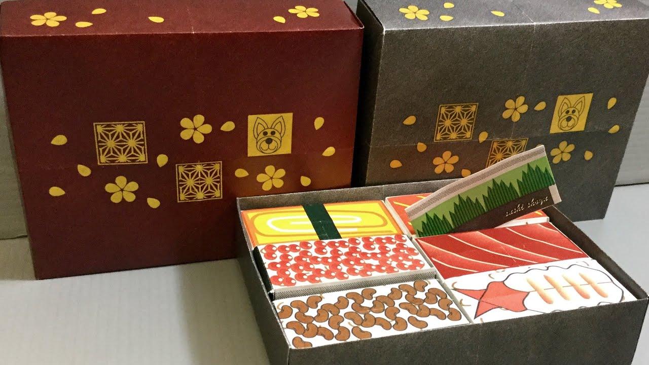 Make Your Own Origami Sushi Bento Box