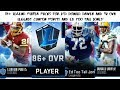 3 FULL LEGEND PULLS IN 86+ LEGEND PLAYER PACKS FOR LTD DRIVER, PORTIS AND TOO TALL JONES!